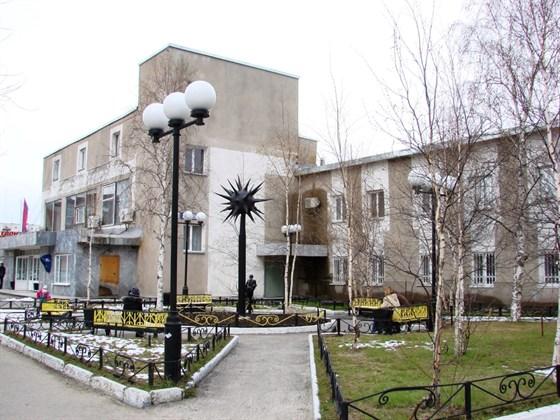 Фото культурный центр
