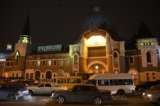 Фото ярославский вокзал