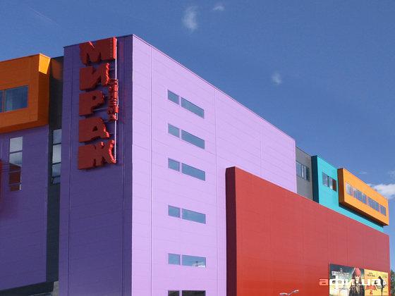 Кино калевала петрозаводск цена билета театр оперы и балета воронеж билеты купить