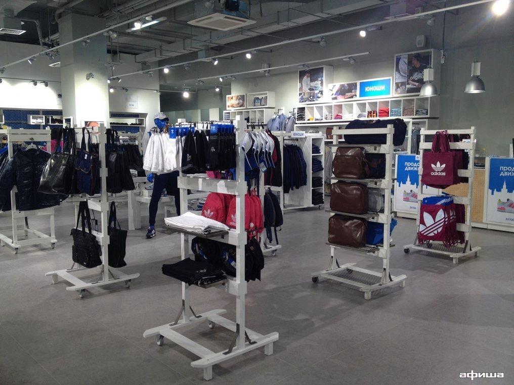 Фото магазин Adidas Originals