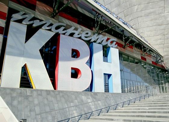 Фото концертный зал Планета КВН