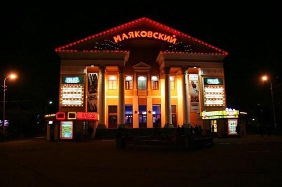 Афиша в кино маяковский диско дача концерт 2017 билеты