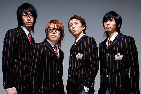 Abingdon Boys School (Япония) смотреть фото