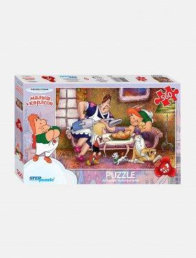 Step Puzzle «Малыш и Карлсон»