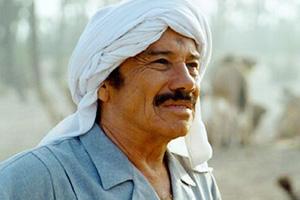 Дядя Али