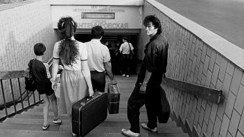 Игорь Мухин. Альтернативная культура 1980-х