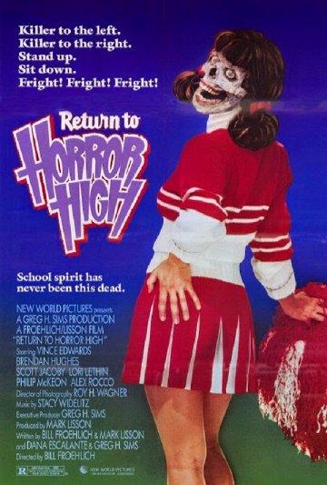 Постер Возвращение в школу ужасов