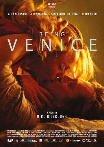 Постер Венеция и секс