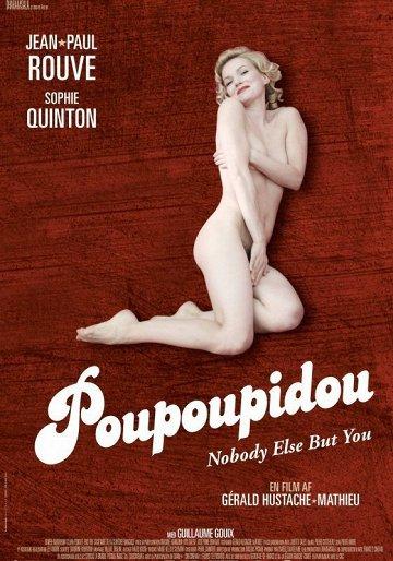 Постер Пупупиду
