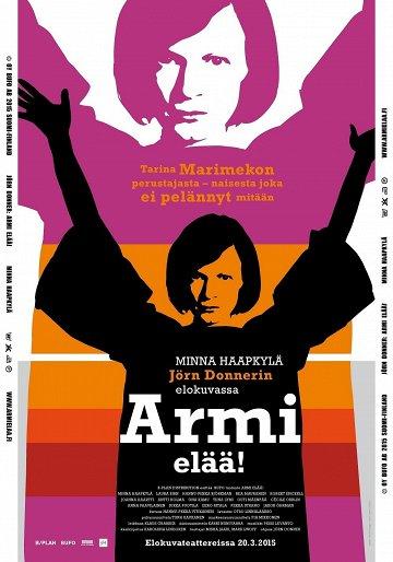 Постер Арми жива!
