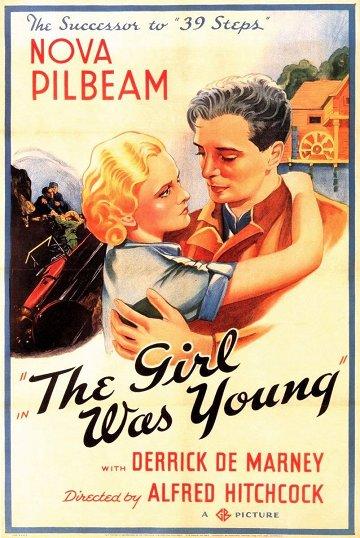 Постер Молодой и невинный
