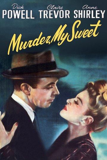 Постер Это убийство, моя милочка