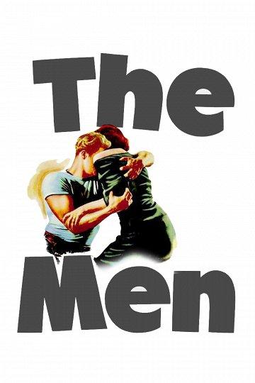 Постер Мужчины