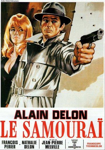 Постер Самурай