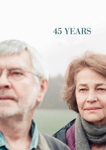 Постер 45 лет