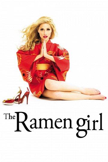 Постер Суши Girl