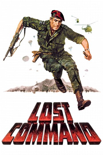 Постер Потерянная команда