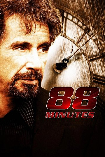 Постер 88 минут