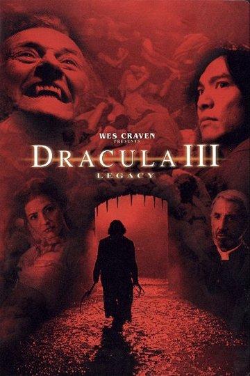Постер Дракула-3: Наследие