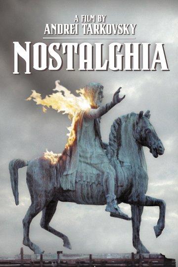 Постер Ностальгия