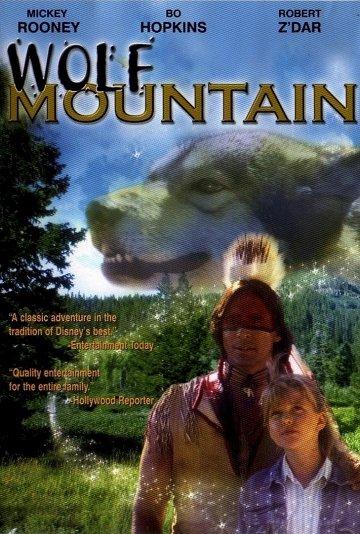 Постер Легенда о Волчьей горе