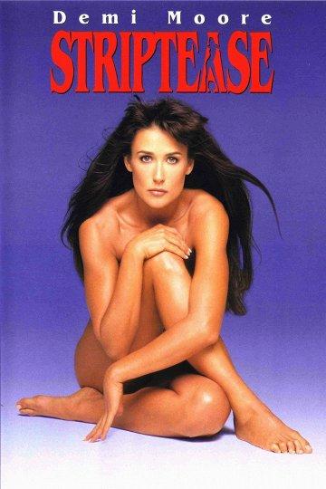 Постер Стриптиз