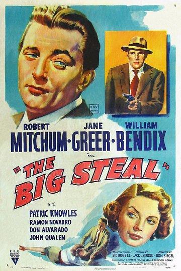 Постер Большая кража