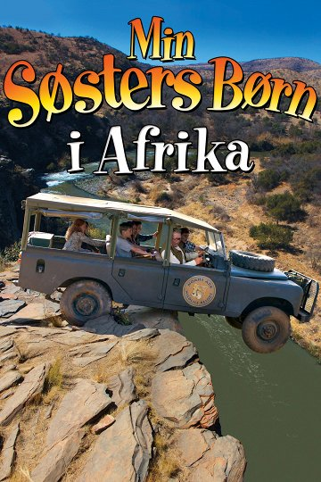 Постер Мои африканские приключения