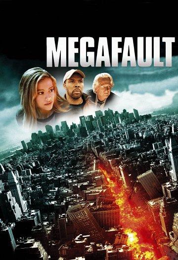 Постер Мегаразлом