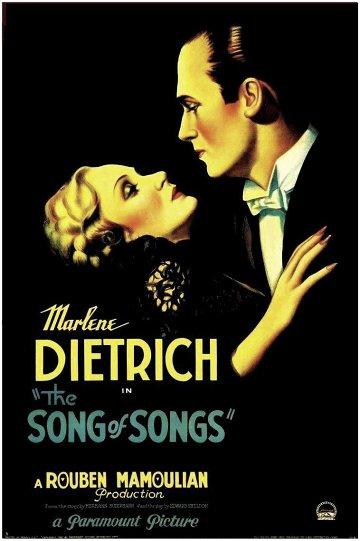 Постер Песня песней