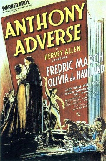 Постер Энтони Эдверс