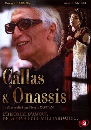 Постер Каллас и Онассис