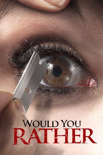 Постер Что бы вы сделали...
