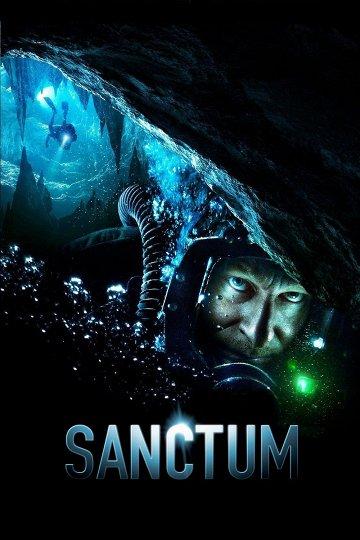 Постер Санктум