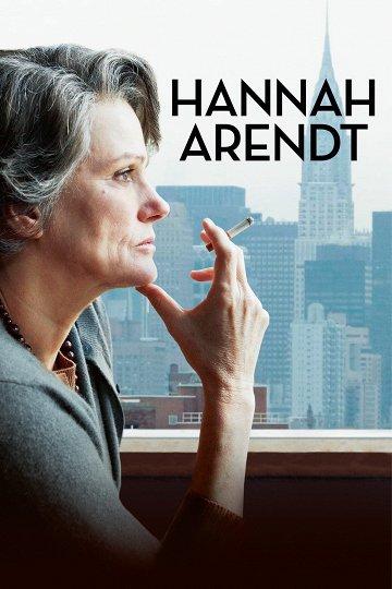 Постер Ханна Арендт