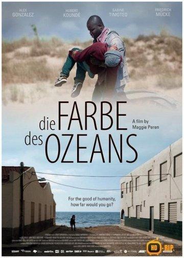 Постер Цвет океана