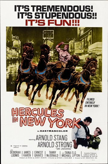 Постер Геркулес в Нью-Йорке