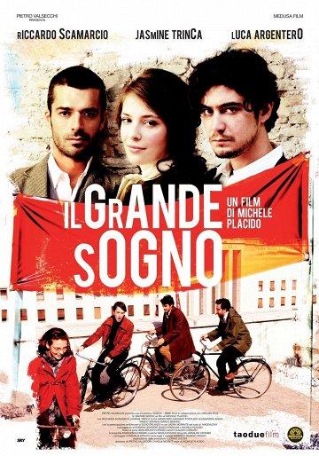Постер Мечта по-итальянски