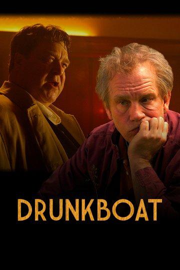 Постер Пьяный корабль