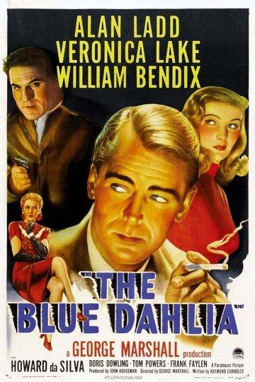 Постер Синий георгин