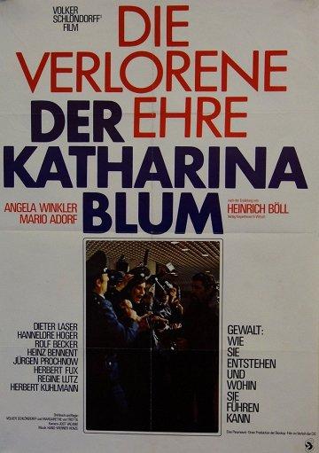 Постер Поруганная честь Катарины Блюм