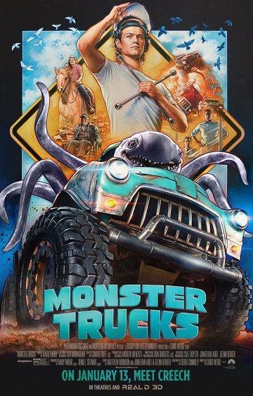Постер Монстр-траки