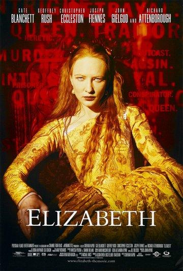 Постер Елизавета