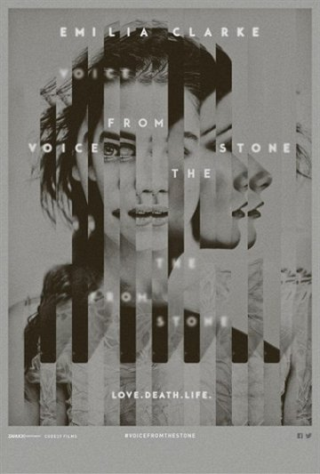 Постер Голос из камня