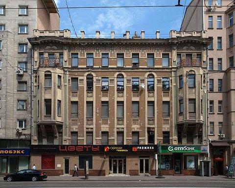 Здание доходного дома Прошиных до сноса