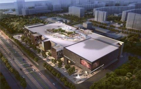 На Каширском шоссе снесут «Капитолий», чтобы построить новый торговый центр ec9b6e5c02d