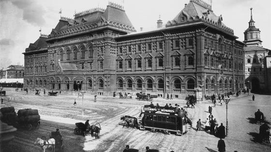 Россия. ХХ век в фотографиях: 1900–1913