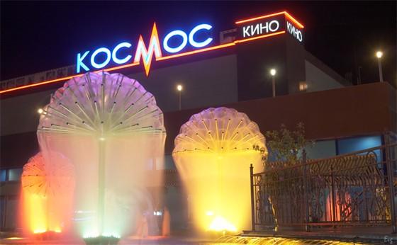 Космос (Новочеркасск)