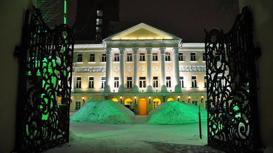 Научная педагогическая библиотека им. Ушинского