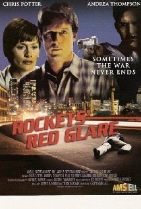 Проект «Меркурий» (Rocket's Red Glare)